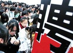 山东又有三家省属事业单位招聘,高中毕业工作两年就行!