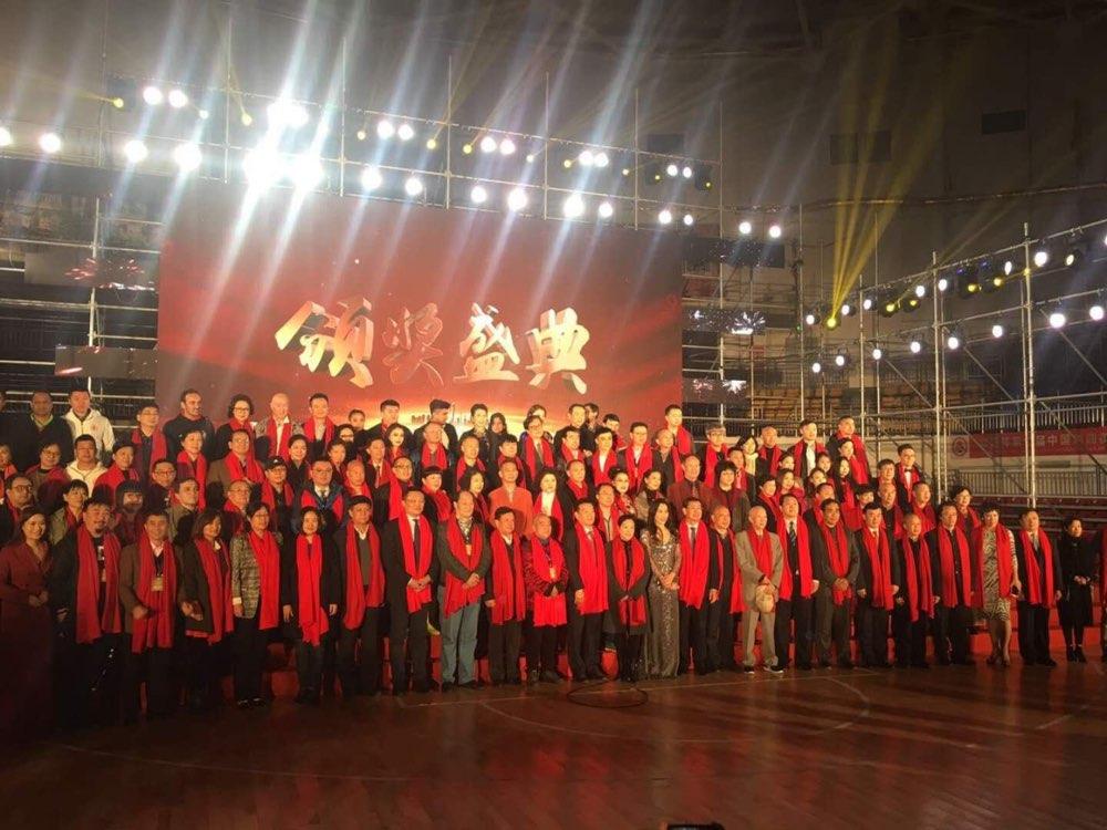 """""""宏远杯""""第二届中国戏曲微电影颁奖盛典在青岛举行"""