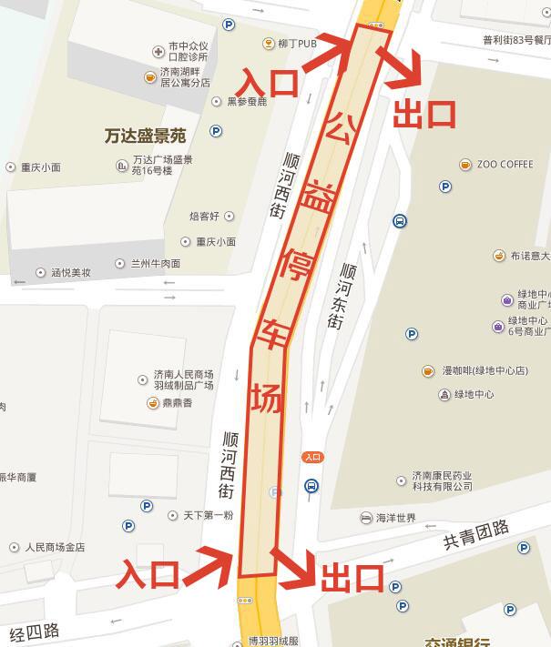 济南顺河高架下首个公益停车场开放 20分钟内免费