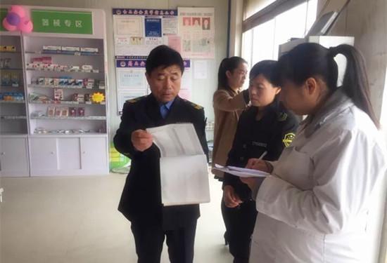 冠县集中检查药品经营使用单位 58家存在违规情况