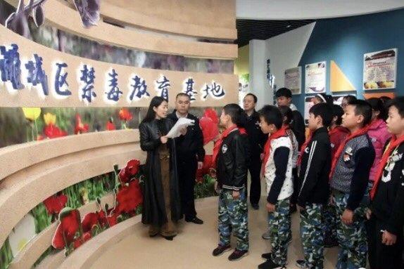 潍坊开展禁毒宣传活动,让孩子们远离毒品!