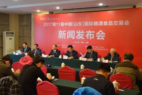 第十一届中国(山东)国际糖酒食品交易会tb988腾博会官网下载发布会召开