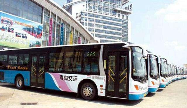 9条公交线路将调整 青岛公示市区首批公交线网优化调整方案
