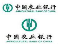 农业银行日照分行堵截一起新型电信诈骗案