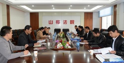 山亭三部门召开联席会议 严打拒执犯罪