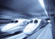 青荣城铁出优惠票 威海人可以乘坐这6趟列车出去嗨!