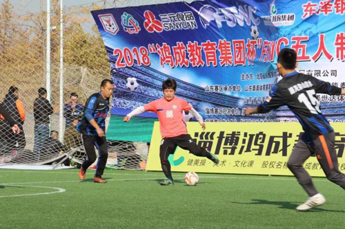 2018F5WC五人制世界杯淄博赛区开赛 16支参赛队角逐