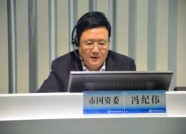 潍坊国资委主任冯纪伟对12345政务服务热线反映问题作出解答