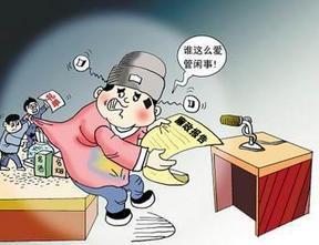 莘县马西林场违规发放补贴 三名干部受党纪处分
