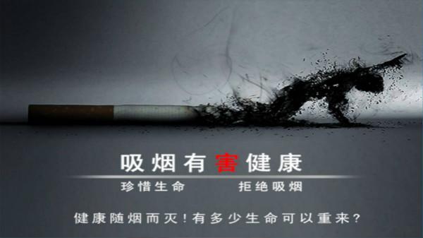 今晚20:00 《民生实验室》——吸烟对肺的伤害有多大?