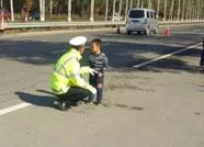 走失小孩见警察大哭 警方:别再拿警察吓唬孩子