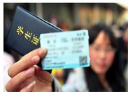 2017寒假学生票开售 威海学子可通过6种途径购票