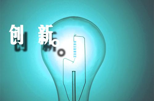 """潍坊学院大学生IT创新协会入选""""小平科技创新团队"""""""
