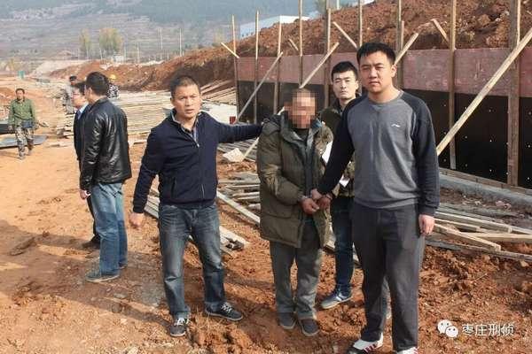 枣庄籍A级通缉犯盗掘9件文物 化名藏匿工地终落网
