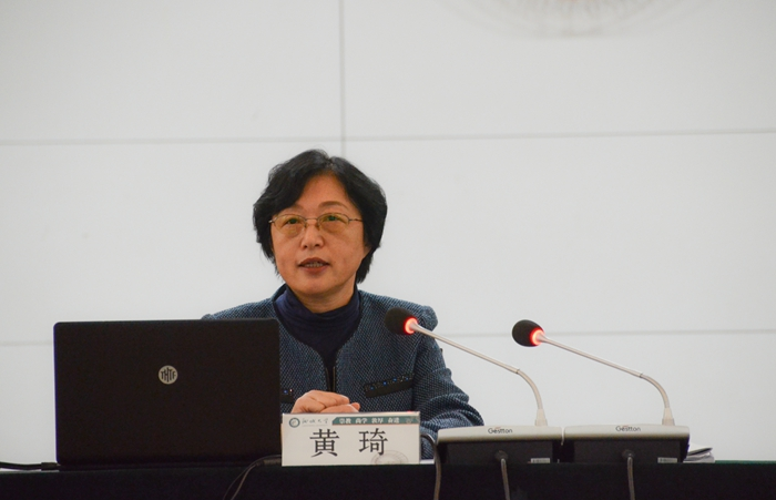 山东省委宣讲团到聊城大学宣讲党的十九大精神