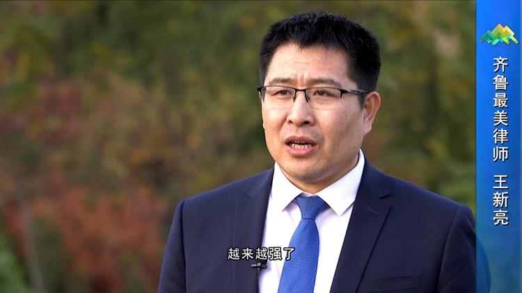 """""""齐鲁最美律师 """"王新亮:老年普法进社区,让老人知法又懂法"""