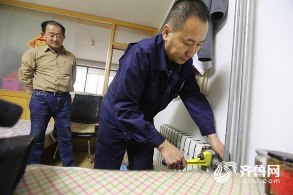 青岛供热首日总体平稳 电话热线量减少15.8 %