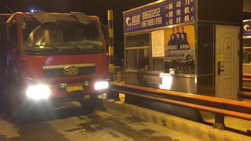 39秒|结束32年收费历史!济南黄河大桥正式免费通车