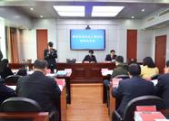 """泰安市岱岳区人民法院曝光58名""""老赖""""有你认识的吗?"""