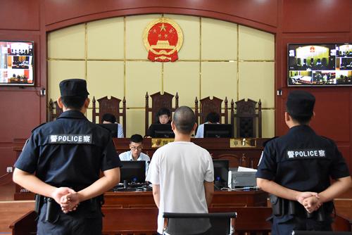 淄博一公司区域经理私挪公款900余万炒股被判5年