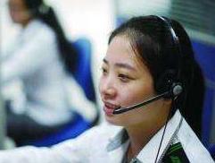 全国12320卫生热线服务质量评估结果揭晓 淄博排名第四