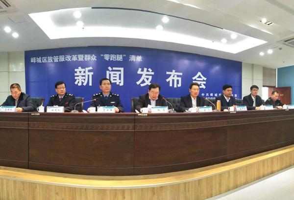 枣庄峄城运用网上政务服务平台办理事项17659件