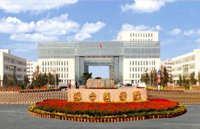 济宁医学院招聘31名教师 21日前截止报名