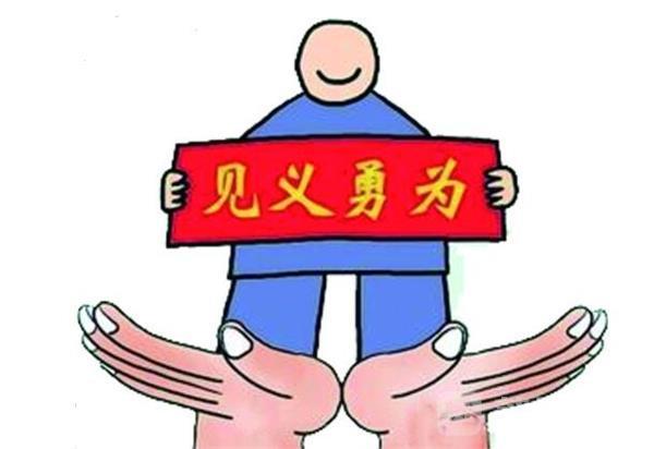 点赞!枣庄滕州两人获评省见义勇为模范