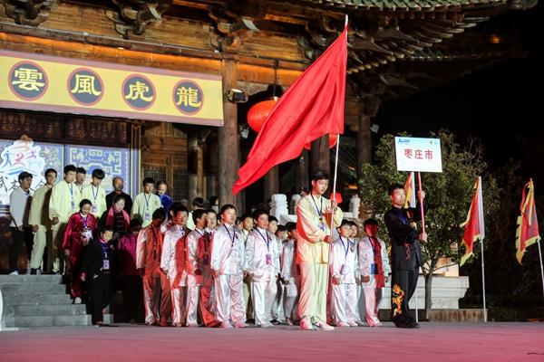 第三届山东省武术大会盛大开幕 4000余名运动员激战枣庄
