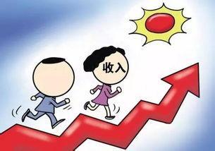 山亭区前三季度居民人均可支配收入增速全市第一