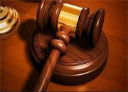 """提供平等法律保护 威海姜华丽当选""""齐鲁最美律师"""""""