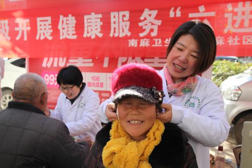"""初冬里的暖阳 淄博各区县同步开展 """"健康服务月""""义诊活动"""