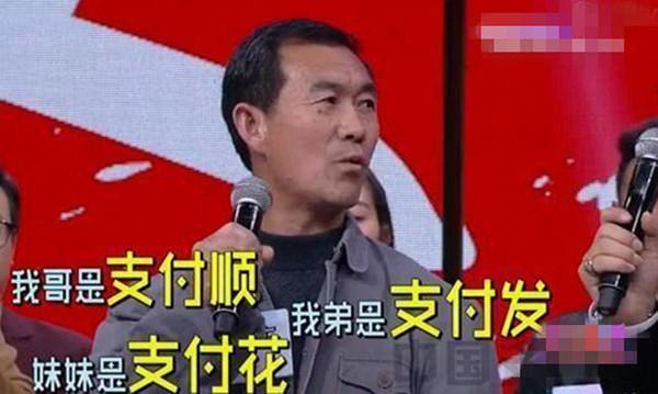 """支付宝官微围观临沂""""支付宝""""大爷,网友:你的身份证给大爷了?"""