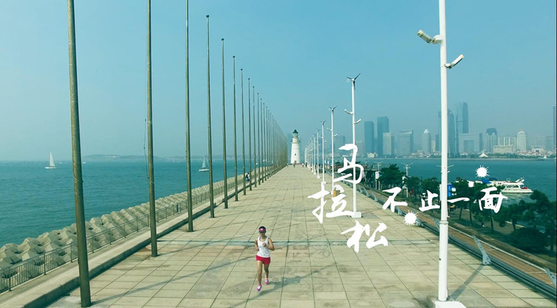 2017青岛海上国际马拉松全程男子组三强诞生 张德成夺冠