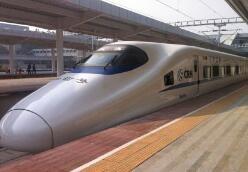 中国铁路总公司所属18个铁路局改制为铁路局集团有限公司