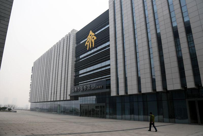 淄博市图书馆城中分馆下月起闭馆 借还业务可至新馆办理