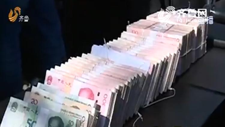 86秒丨强势围观!淄博这个村现场发钱40万 村民排队领钱