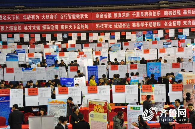 当日上午8点30分,活动在山东科技大学体育场正式开始,本次活动吸纳了来自北京、上海、天津、浙江、江苏、山东等20个省市的1260余家企业参加,吸引了山东科技大学、中国海洋大学、中国石油大学、山东大学(青岛校区)、青岛大学、青岛农业大学、青岛科技大学、青岛理工大学、青岛职业技术学院等院校万余名学生参加。本次活动特设潍坊专区,潍坊市人社局有关人员组织奎文、寒亭、诸城、寿光、临朐等县市区人社局及76家潍坊市企事业单位参会,提供就业岗位1700多个,现场达成初步就业意向500余个。
