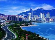 威海一公司入围山东省智慧旅行社名单 获2万元奖励金