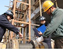 """山东建筑施工安全生产""""双控体系""""地方标准发布"""