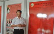 第六届全国道德模范刘长城载誉归来