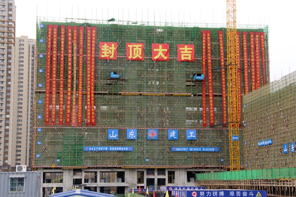 济南中学东校区主体工程封顶 预计明年9月投入使用