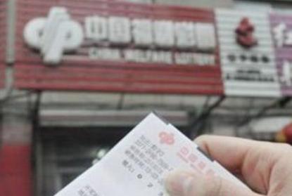 """揣""""暴富梦""""男子赊账1.4万余购彩票 被抓判刑"""