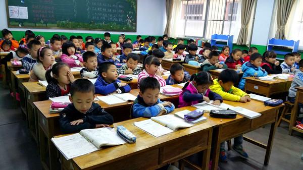 山东出台措施做好解决中小学大班额问题资金保障工作