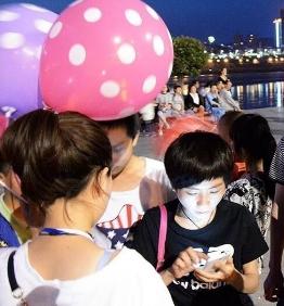 """淄博扫描二维码送气球 女子微信被""""轰炸""""急报警"""