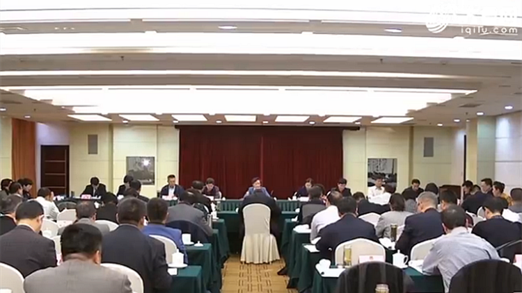 山东省政协推进新时代社会法制委员会工作