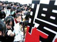 淄博市劳务技术合作中心面向社会招聘20名派遣制人员