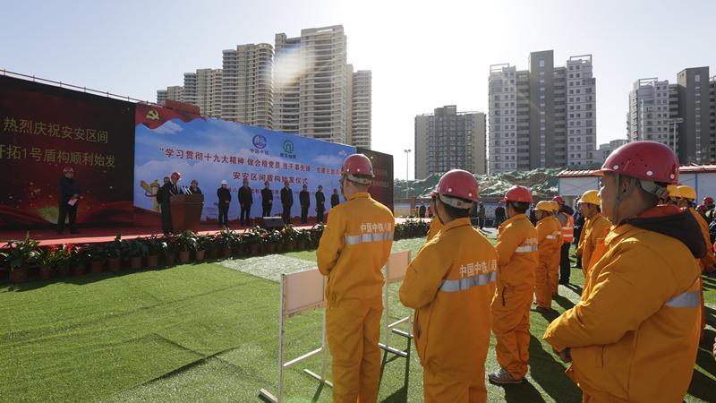 青岛地铁1号线西海岸新区盾构始发 过海段完成82.7%