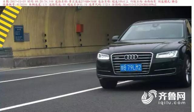 济青南线隧道抓拍测速4.jpg