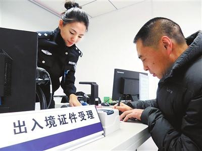 注意! 12月2日至6日全省公安机关出入境管理部门暂停业务办理